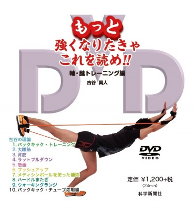 more_st_dvd
