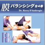 kerry_fascial_four1